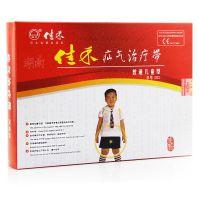佳禾,儿童精装疝气带G03,,适用于各种类型的疝气病