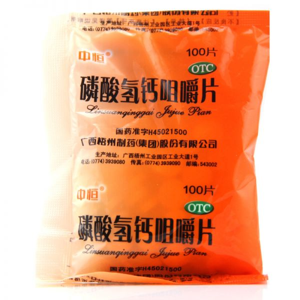 磷酸氢钙咀嚼片