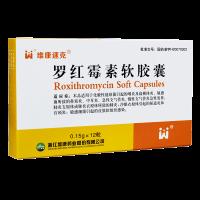,维康速克  罗红霉素软胶囊,0.15克*12粒,