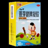 ,丁桂 薏芽健脾凝胶  ,18袋,小儿厌食症食欲不振面黄消瘦腹泻