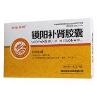 ,金龙真郎 锁阳补肾胶囊,10粒*4盒,补肾壮阳,填精固真。用于肾阳虚或肾阴虚引起的阳痿、遗精、早泄等症。
