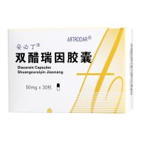 ,双醋瑞因胶囊,50mg*30粒,用于治疗退行性关节疾病,骨关节炎及相关疾病