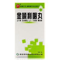 碑林药业,金嗓利咽丸 ,0.1g*360s,疏肝理气,化痰利咽