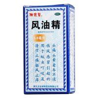 ,精气神风油精,5.8ml*1瓶/盒,清凉,止痛,驱风,止痒,用于蚊虫叮咬