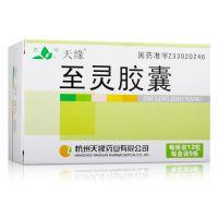 天缘,至灵胶囊,0.25克*60粒,用于肺肾两虚所致咳喘,浮肿等症