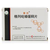 秦苏,格列吡嗪缓释片 ,5mg*12片/盒,适用于单独饮食疗法不能满意控制的轻糖尿病