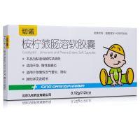 切诺,桉柠蒎肠溶软胶囊,0.12克*12粒,适用于急、慢性支气管炎、肺炎等