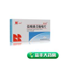 瑞阳,根克通  盐酸曲美他嗪片 ,20毫克*30片,用于心绞痛发作的预防性治疗。眩晕和耳鸣的辅助性对症治疗