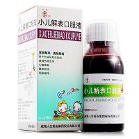 人生,小儿解表口服液, 100ml,用于外感风热引起的感冒恶寒发热,头痛咳嗽等