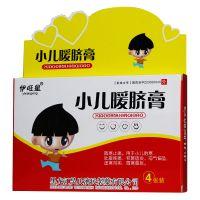 伊旺星,小儿暖脐膏,2.5g*4贴,用于小儿胎寒,肚腹疼痛,积聚痞块,疝气偏附等