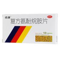 ,感康 复方氨酚烷胺片 18片,6片*3版,用于感冒引起的鼻塞,咽喉痛,头痛,发热等