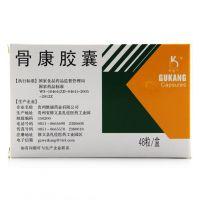 奥奇宁,骨康胶囊, 0.4g*48粒/盒,滋补肝肾,强筋壮骨,通络止痛