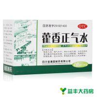 ,育林 藿香正气水,10毫升*10支,用于外感风寒 内伤湿滞或夏伤暑湿所致的感冒
