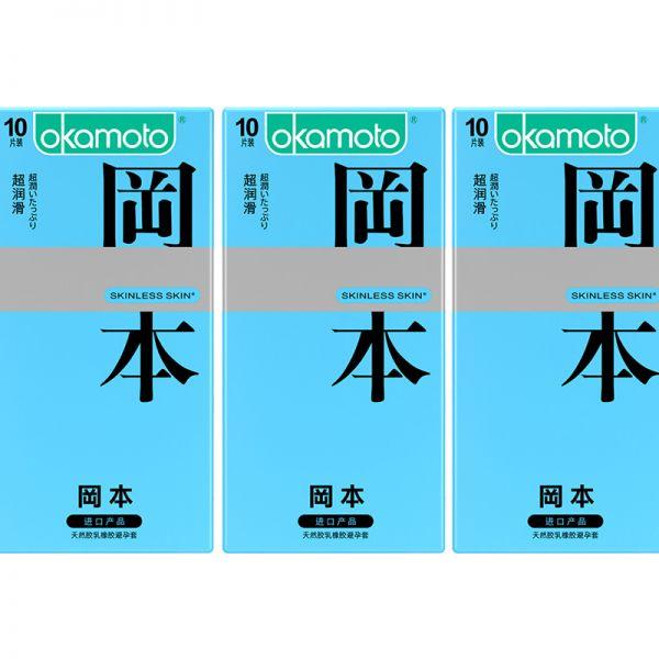冈本003白金避孕套日本进口冈本0.01 超薄套套安全套男用情趣用品