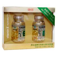 ,养生堂 天然维生素E软胶囊,,【领券减30】美容(祛黄褐斑)、延缓衰老。