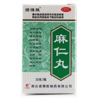 诺得胜,麻仁丸,30克/瓶,【3盒疗程装】适用于润肠通便