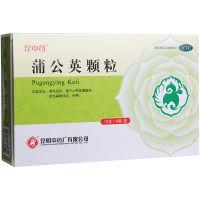 ,昆中药 蒲公英颗粒  , 15克*8袋 ,清热消炎,用于上呼吸道感染,急性扁桃体炎