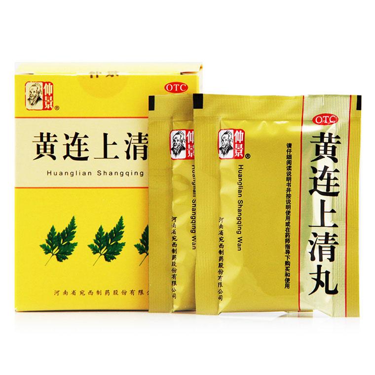 仲景,黄连上清丸,6g×10袋,【拍下发3盒,共30袋,包邮】用于散风清热,泻火止痛