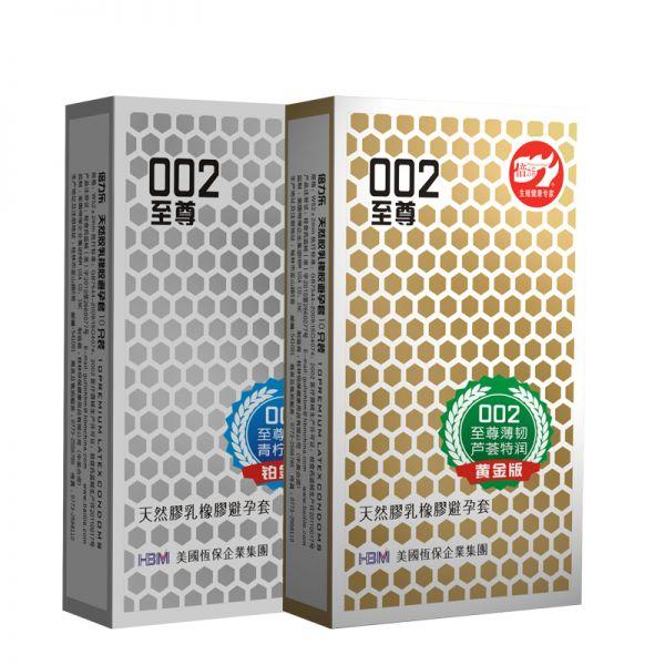 002至尊  天然胶乳橡胶避孕套