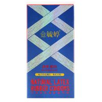 金毓婷,天然乳胶橡胶避孕套(紧绷激爽酷热),,能更安全有效的避孕,可降低感染性病的机会