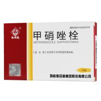 马应龙,甲硝唑栓,0.5克*10粒 ,用于治疗阴道毛滴虫病