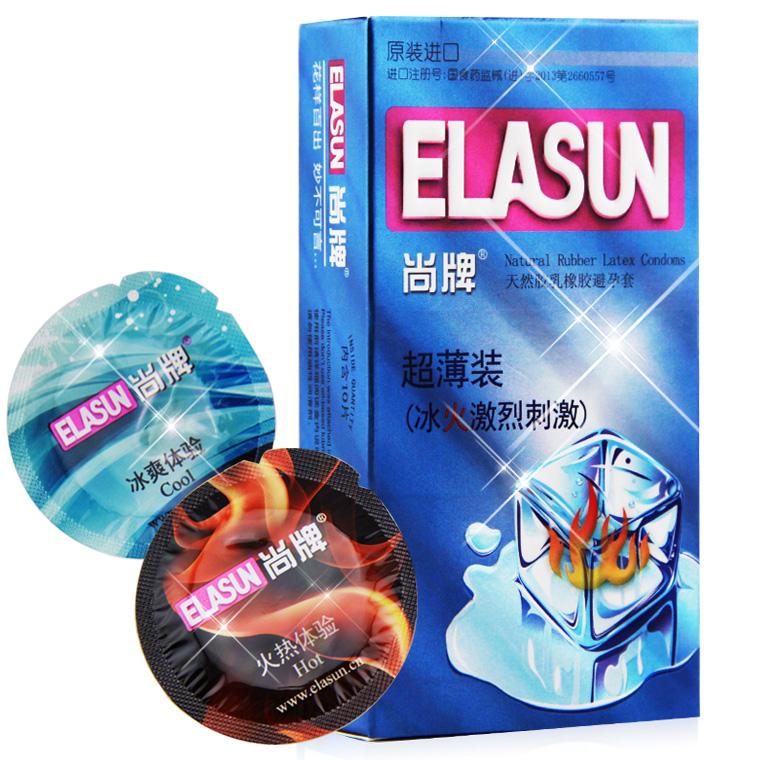 ,天然胶乳橡胶避孕套_冰火激烈刺激型,,能有效避孕,降低性病感染几率
