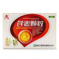 汉源,芪枣颗粒 ,15g*9袋/盒 ,益气补血,健脾和胃