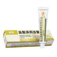 恒健,盐酸环丙沙星乳膏,10克,适用于由敏感菌所致的各种感染性皮肤病