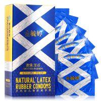 金毓婷,天然乳胶橡胶避孕套 (紧绷激情浮点),,能更安全有效的避孕,可降低感染性病的机会