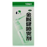 ,金喉健喷雾剂,10ml*1瓶/盒,适用于祛风解毒,消肿止痛,清咽利喉