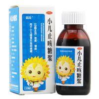 葵花,小儿止咳糖浆,100ml*1瓶/盒,用于小儿感冒引起的咳嗽