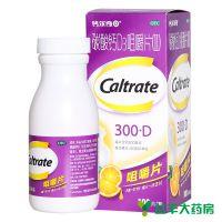 惠氏,钙尔奇_碳酸钙D3咀嚼片(Ⅱ) ,100片/瓶,
