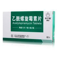 抗之霸,乙酰螺旋霉素片, 0.1克*24片,适用于敏感葡萄球菌,链球菌属和肺炎链球菌所致的轻,中度感染