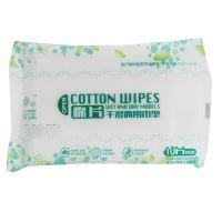 ,海诺 棉片(干湿两用巾型),,用于对皮肤、创面进行清洁处理。