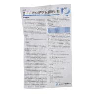 ,丁齐尔 雷贝拉唑钠肠溶片,10毫克*7片,