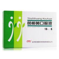 999(三九医药),茵栀黄口服液,10毫升*6支,用于肝胆湿热所致的黄疸,症见面目悉黄