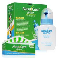 鼻可乐,鼻腔清洗器(儿童) ,,用于鼻腔、鼻窦分泌物结痂清洗等