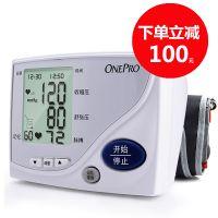 万安博,数字型电子式血压计 (臂式) HL888KA-J ,,