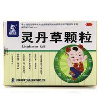 盘龙云海,灵丹草颗粒,每袋装3克,用于风热邪毒,咽喉肿痛,肺热咳嗽,急性咽炎,扁桃体炎