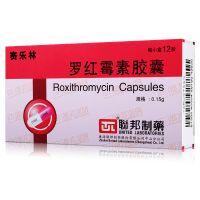 赛乐林,罗红霉素胶囊,0.15克*12粒,