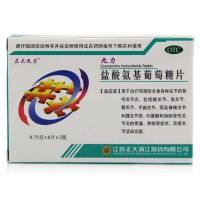 ,盐酸氨基葡萄糖片,0.75g*12片/盒,用于治疗和预防全身所有部位骨关节炎