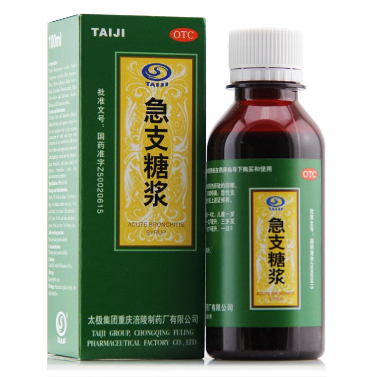太极,急支糖浆,100ml*1瓶,适用于清热化痰,宣肺止咳