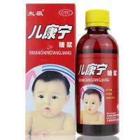 太极,儿康宁糖浆,150ml/瓶,【2瓶装】适用于益气健脾,和中开胃