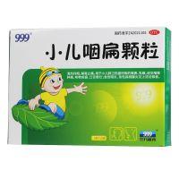 黄石,小儿咽扁颗粒,8克*10袋,用于肺实热引起的咽喉肿痛,咳嗽痰盛,咽炎