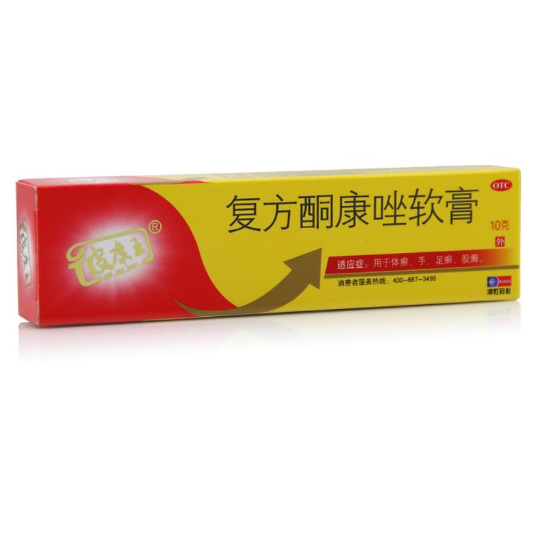 彼康王,复方酮康唑软膏,10g/盒,