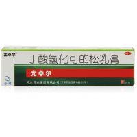 天津药业,尤卓尔,10g*1支/盒,用于治疗过敏性皮炎,脂溢性皮炎,湿疹等
