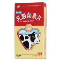 江中,乳酸菌素片,0.4g*32片/盒,用于肠内异常发酵,小儿腹泻,消化不良