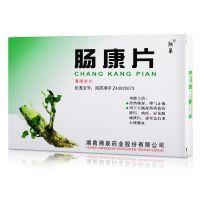 湘泉,肠康片, 24片,用于清热燥湿,理气止痛  湿热泄泻