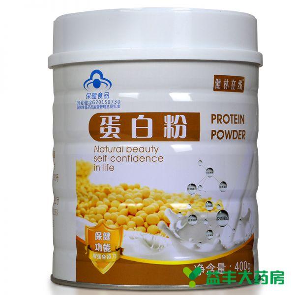 【新人立减40】蛋白粉