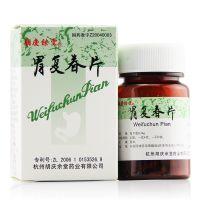 胡庆余堂,胃复春片 , 60片,用于胃癌癌前期病变及胃癌手术后辅助治疗